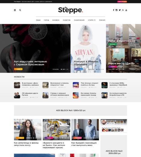 web site design example 2